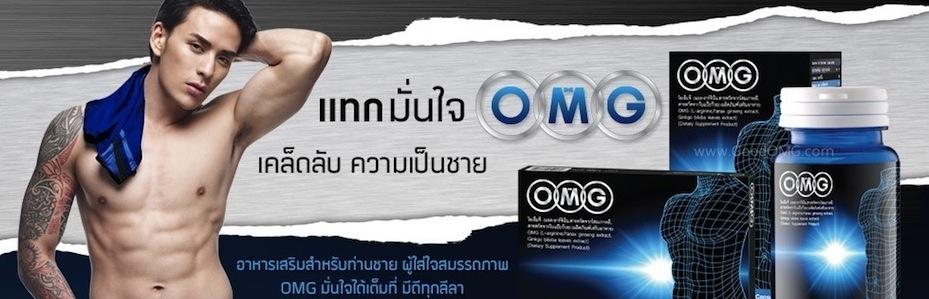 QFQFGG